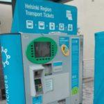ヘルシンキのデイチケット自動販売機