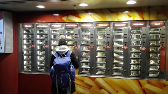 コロッケ自動販売機 アムステルダム FEBO