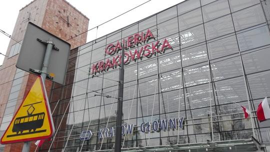 クラクフ中央駅