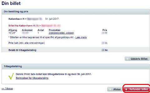 デンマーク鉄道 DSB キャンセル 返金