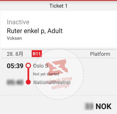 ノルウェー鉄道 NSB 予約