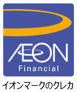 イオン クレジットカード AEON エクスペディア クーポン