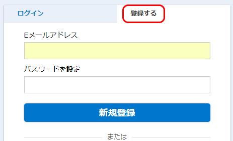 Booking.com キャンペーン
