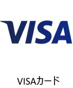 VISAカード ビザ エクスペディア クーポン