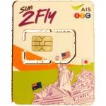 AIS Sim2Fly プリペイドSIM
