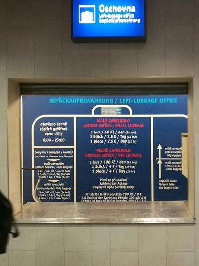 プラハ本駅 コインロッカー 手荷物預かり所
