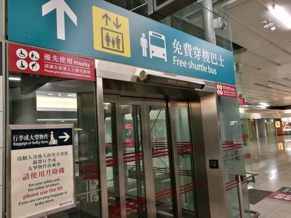 香港空港から香港市内へのアクセス