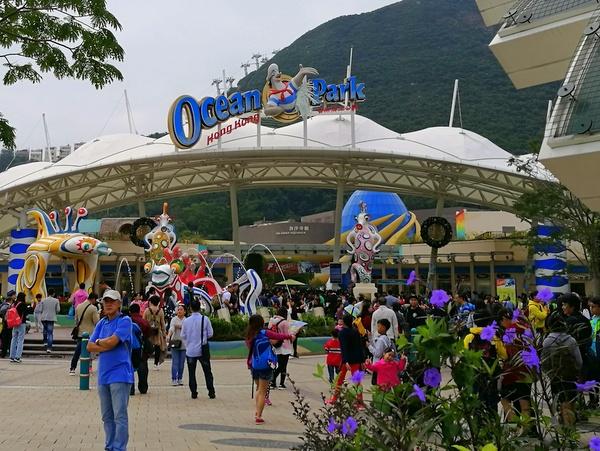 香港オーシャンパーク チケット