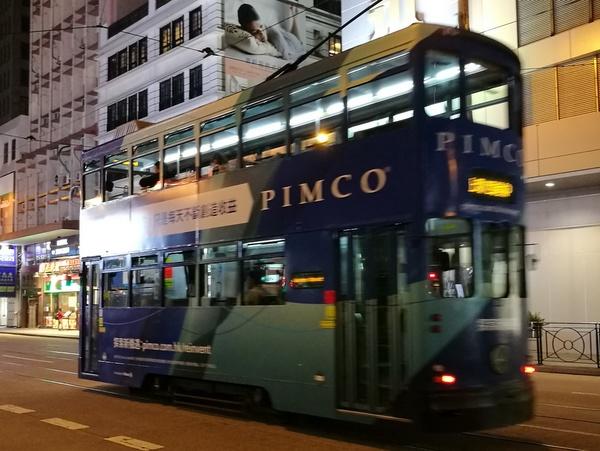 香港 旅行