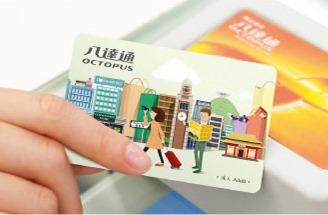 香港 オクトパスカード octopus card