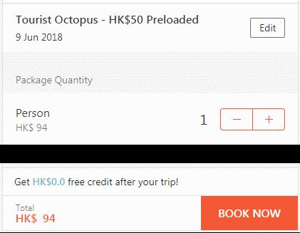 klook オクトパスカード 割引 購入 octopus