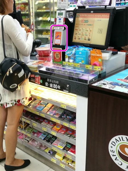 香港 オクトパスカード octopus card 使い方 チャージ 返金