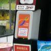 【香港】オクトパスカード(Octopus)の使い方・チャージ・返金方法