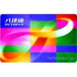 香港空港 kkday klook オクトパスカード 受け取りカウンター