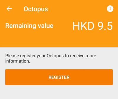 香港 オクトパスカード octopus card アプリ