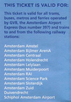 アムステルダム トラベルチケット Amsterdam travel ticket