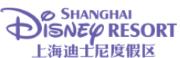 上海ディズニーランド チケット 割引