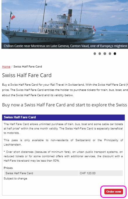 スイス ハーフフェアカード 半額カード