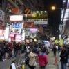 知って得する「香港旅行」の行列回避、割引チケット活用法