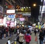 香港 お得情報