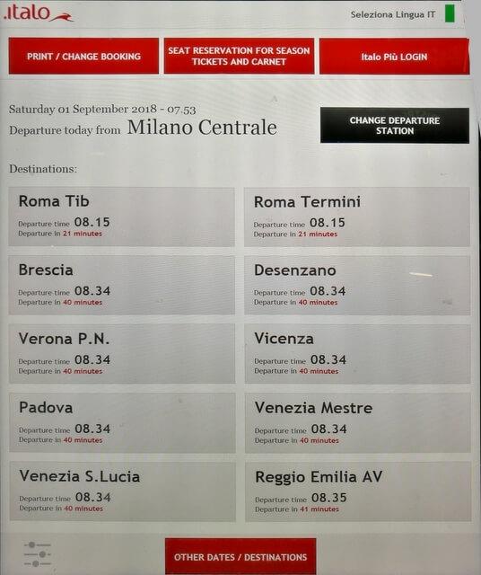 イタリア イタロ 自動券売機