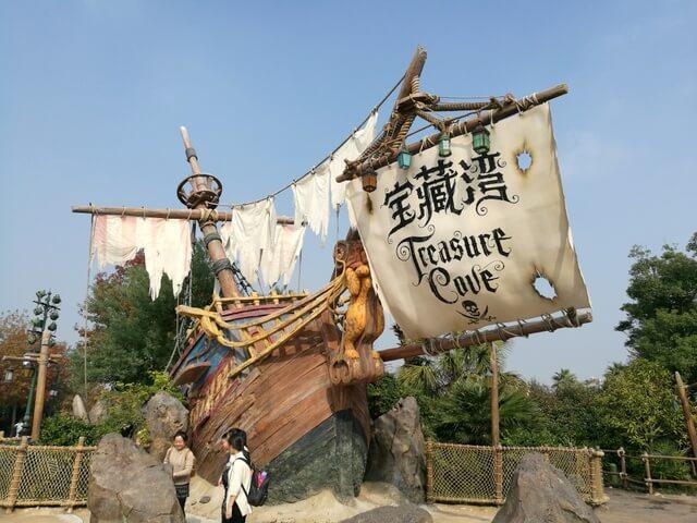 トレジャー・コーブ Treasure Cove